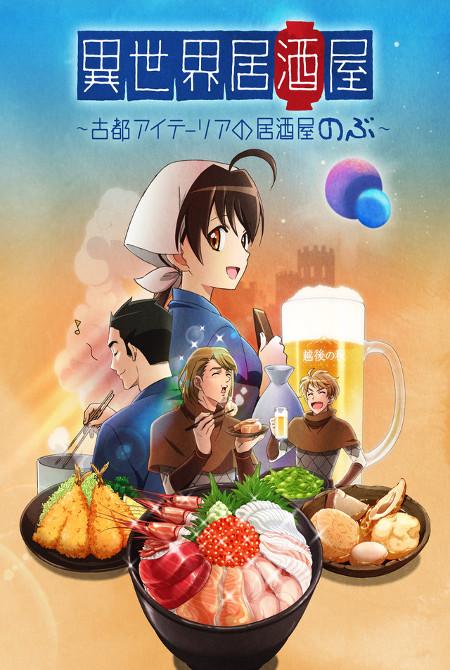 Crunchyroll anuncia tres nuevos animes para la temporada de primavera 2018 anime 2 - el palomitron