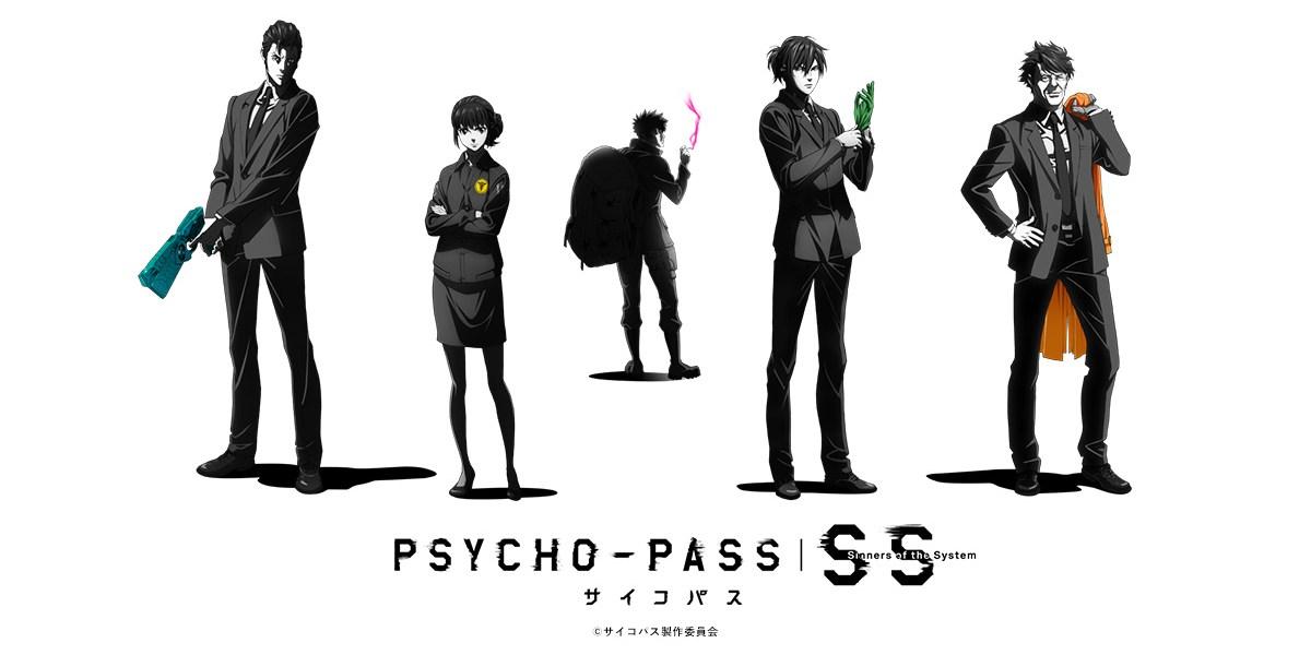 Nuevo anime de Psycho-Pass, Psycho-Pass Sinners of the System destacada - el palomitron