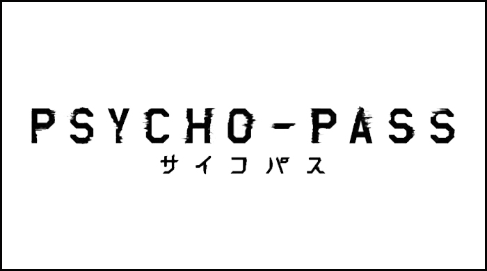 Nuevo anime de Psycho-Pass, Psycho-Pass Sinners of the System principal - el palomitron