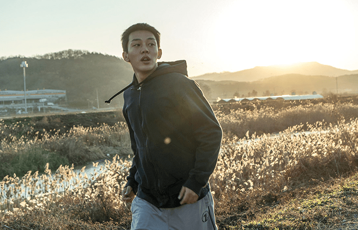Burning Lee-Chang dong cannes critica review pelicula cine 2018 el palomitron