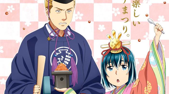 Recomendaciones anime primavera 2018 hinamatsuri - el palomitron