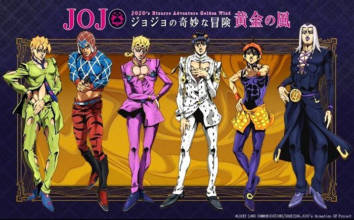 anime de JoJo's Bizarre Adventure Vento Aureo imagen promocional - el palomitron