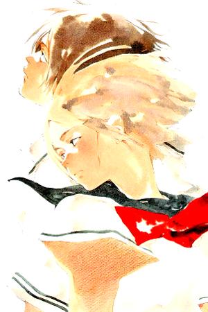 Reseña de Música de acero (Tetsugaku Letra), de Mizu Sahara Introducción - el palomitron