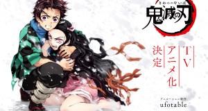 Fecha de estreno del anime Kimetsu no Yaiba destacada - el palomitron