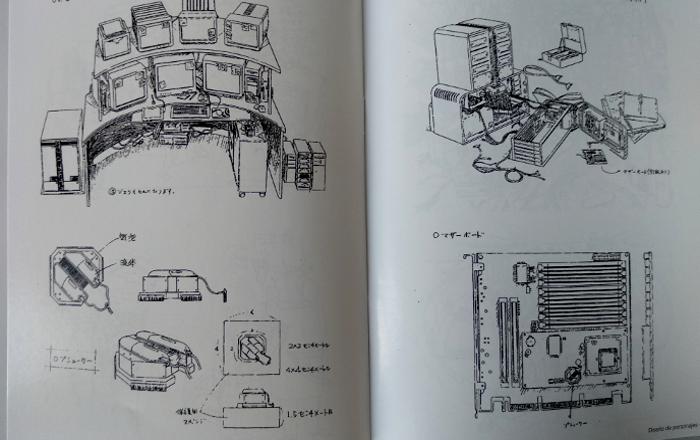 Serial Experiments Lain, de Selecta Visión Galería 11 - El Palomitrón