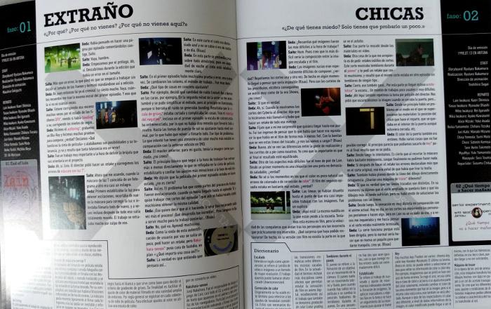 Serial Experiments Lain, de Selecta Visión Galería 7 - El Palomitrón