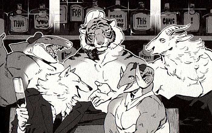 El jefe es una onee, de Nagabe fiesta en el bar de oness - El Palomitrón