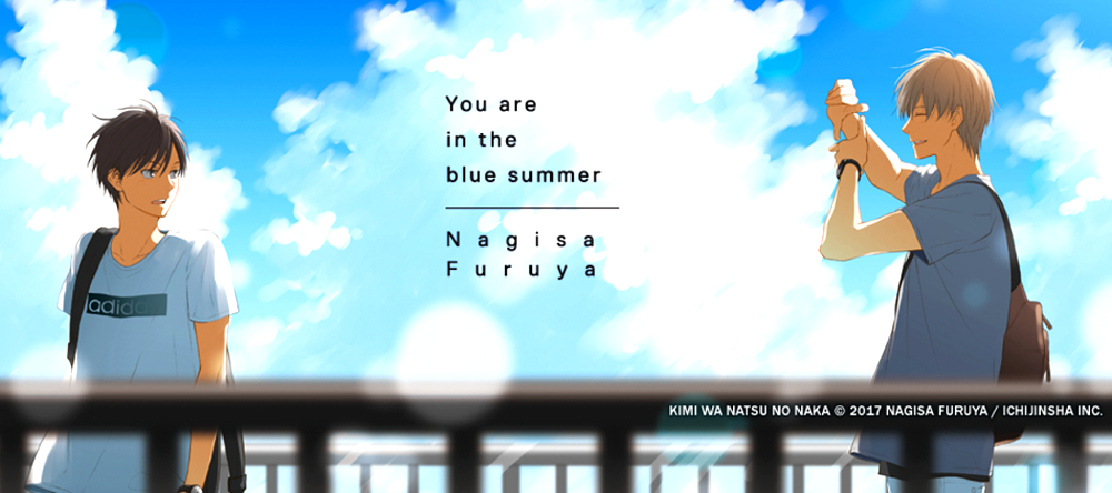 You Are in the Blue Summer, de Nagisa Furuya destacada OK - El Palomitrón