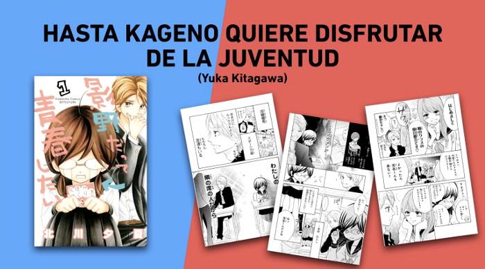 licencias Norma Editorial XXIV Salón del Manga de Barcelona Kageno - el palomitron