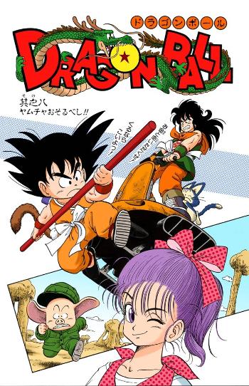 licencias Planeta Cómic XXIV Salón del Manga de Barcelona DB Yamcha - El Palomitrón