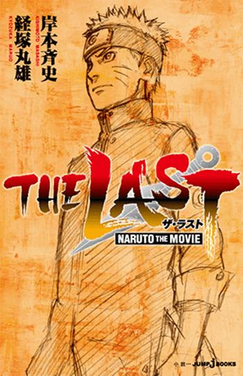 licencias Planeta Cómic XXIV Salón del Manga de Barcelona Naruto The Last - El Palomitrón