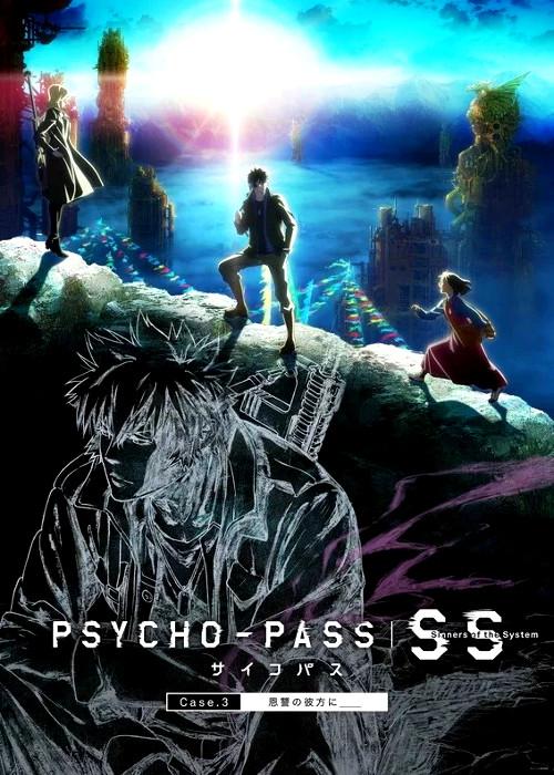 trilogía de Psycho-Pass Sinners of the System poster 3 - El Palomitrón