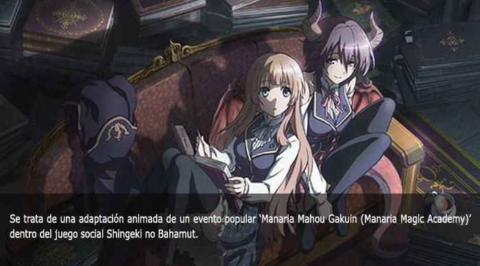 Guía de anime invierno 2019 Shingeki no Bahamut Manaria Friends - El Palomitrón