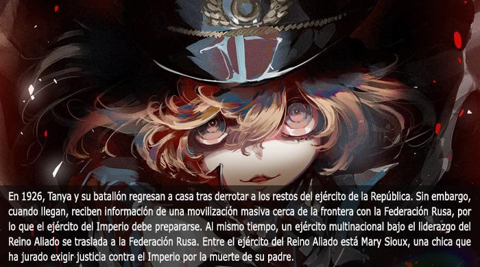 Guía de anime invierno 2019 Youjo Senki - El Palomitrón