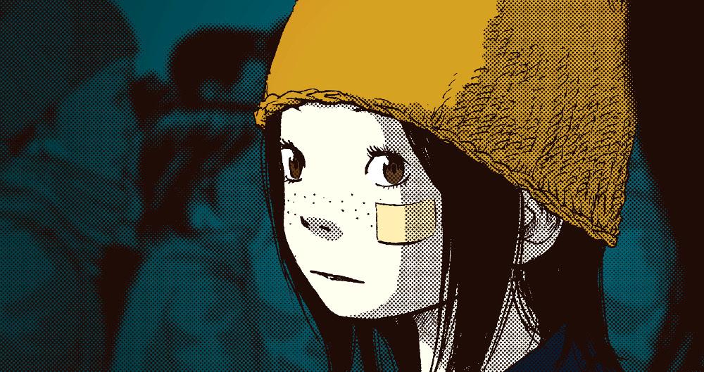 Solanin, de Inio Asano destacada - El Palomitrón