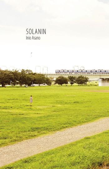 Solanin, de Inio Asano portada - El Palomitrón