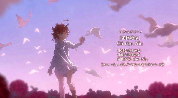 opening y ending de The Promised Neverland Emma - el palomitron