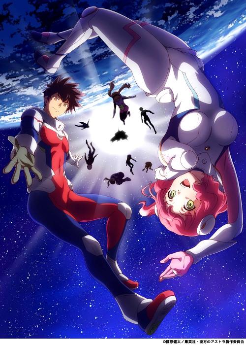 anime de Astra Lost in Space cartel - el palomitron