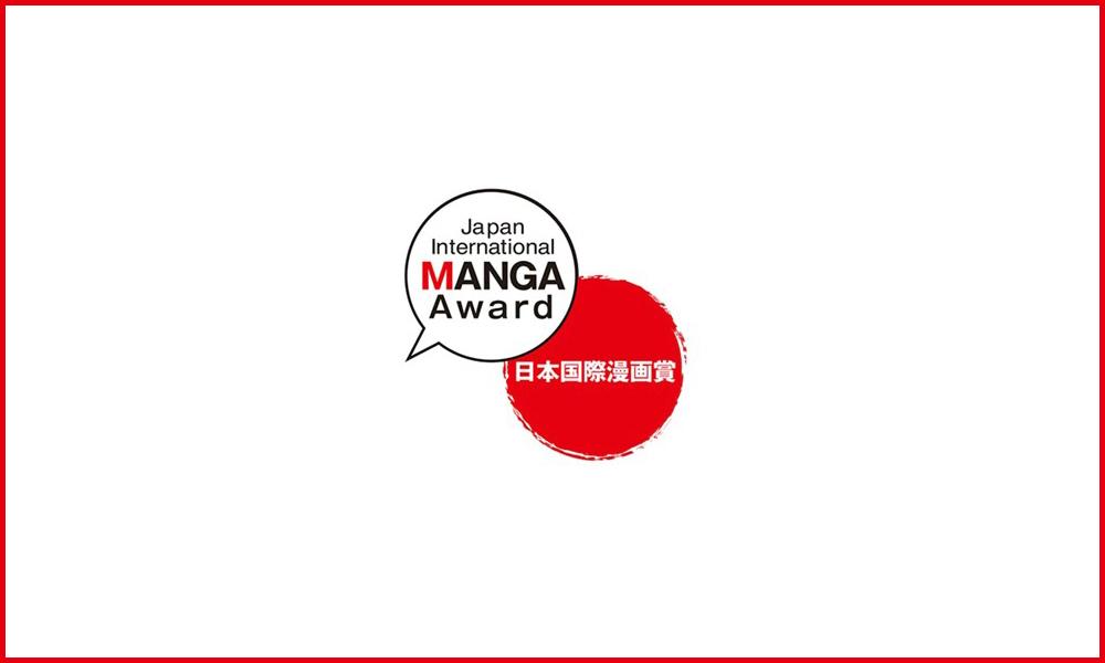 convocatoria del XIII Premio Internacional de MANGA de Japón destacada - El Palomitrón