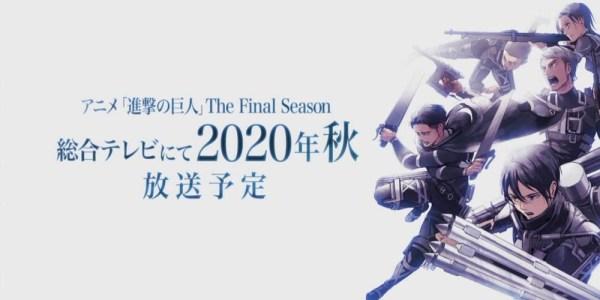 cuarta y última temporada de Shingeki no Kyojin destacada - el palomitron
