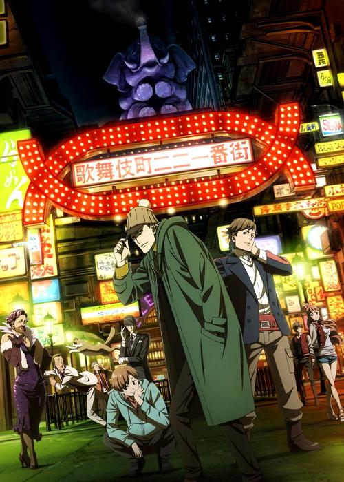 Fecha de estreno y tráiler de Kabukichou Sherlock imagen promocional - El Palomitrón