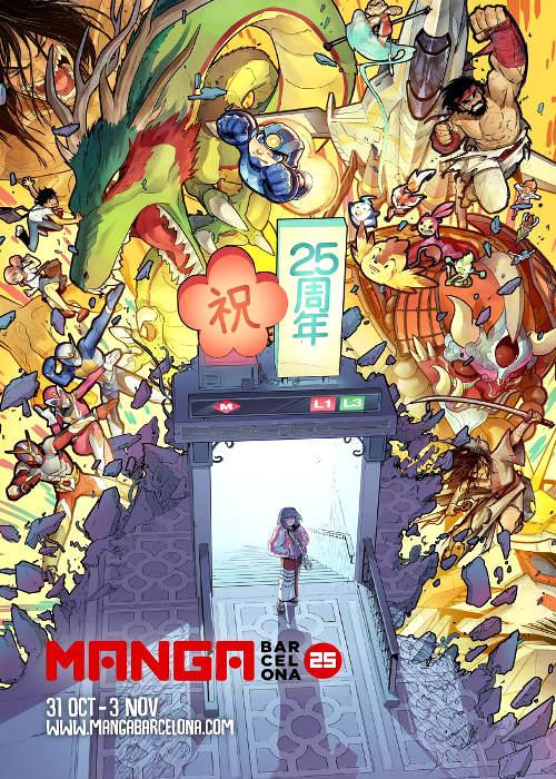 Manga Barcelona 25 cartel - El Palomitrón