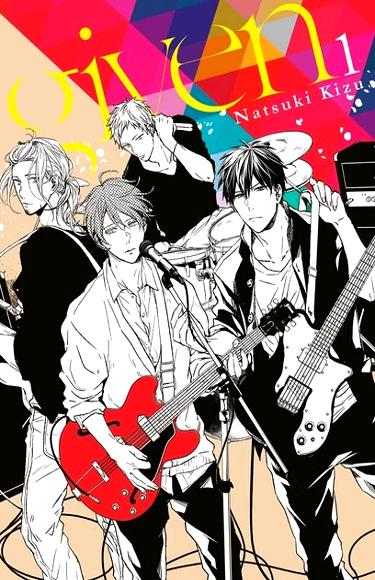 Reseña de Given, de Natsuki Kizu portada - el palomitron