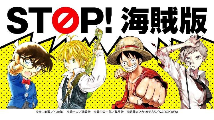 Cierra Manga Rock, portal de manga online ilegal piratería - el palomitron