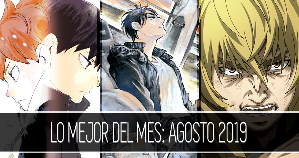 Las mejores noticias de anime y manga agosto 2019 destacada - El Palomitrón