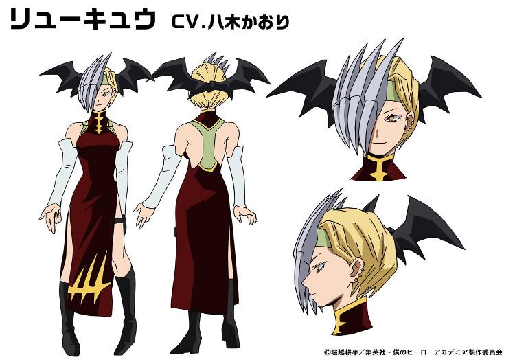personajes cuarta temporada My Hero Academia Ryukyu - El Palomitrón