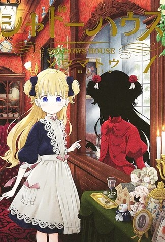 licencias Milky Way Ediciones 25 Manga Barcelona Shadow House - El Palomitrón