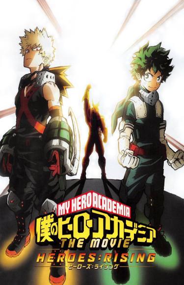 licencias del 25 Manga Barcelona My Hero Academia Heroes Rising - El Palomitrón
