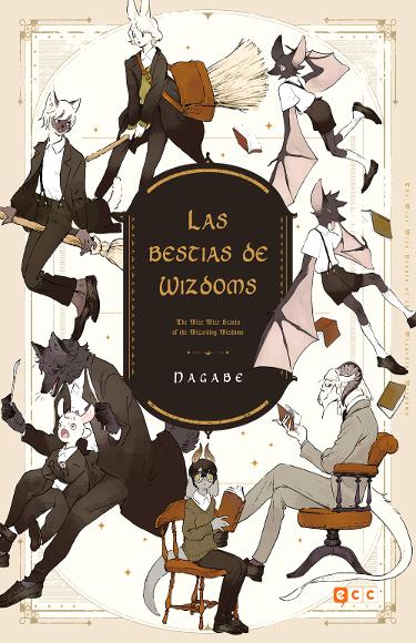 Reseña de Las bestias de Wizdoms portada - El Palomitrón