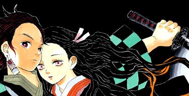 Kimetsu no Yaiba llega a su clímax contenido relacionado - El Palomitrón
