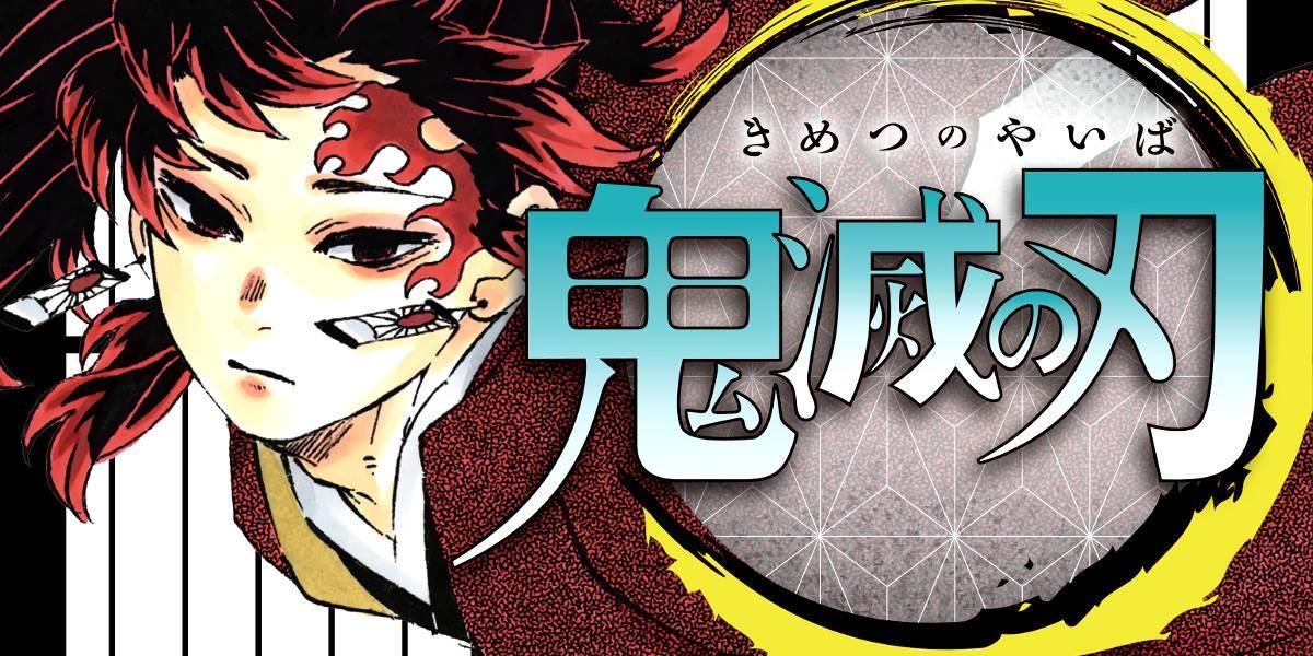 Kimetsu no Yaiba llega a su clímax destacada OK - El Palomitrón