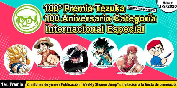 100º Tezuka Manga Contest destacada - El Palomitrón
