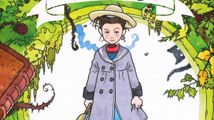 Fecha de estreno de Earwig and the Witch ilustración novela - El Palomitrón