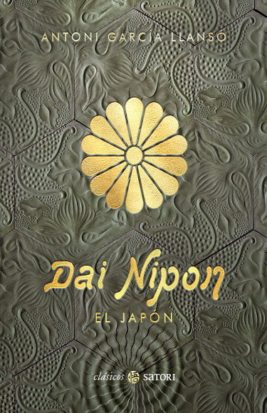 Lanzamientos Satori Ediciones junio 2020 Dai Nipon - El Palomitrón