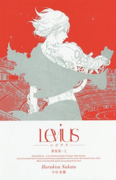 Lanzamientos Editorial Ivrea septiembre 2020 Levius1 - El Palomitrón