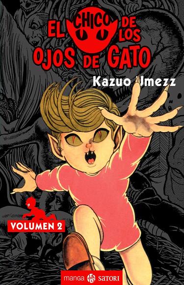 Reseña de El chico de los ojos de gato #2 portada - El Palomitrón