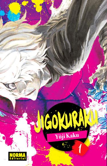 Reseña de Jigokuraku portada - El Palomitrón