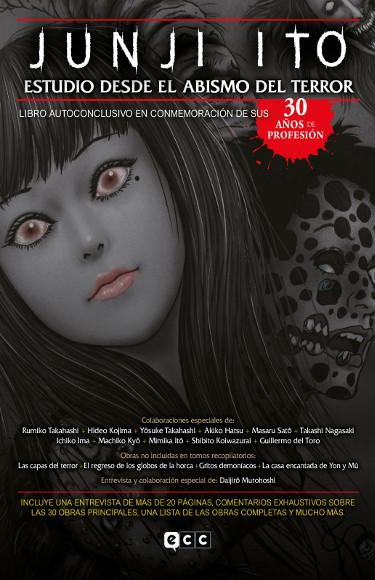 Lanzamientos ECC Ediciones septiembre y octubre 2020 Junji Ito - El Palomitrón