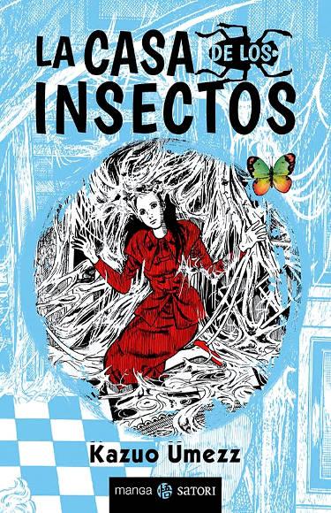 Reseña de La casa de los insectos, de Kazuo Umezz portada - El Palomitrón