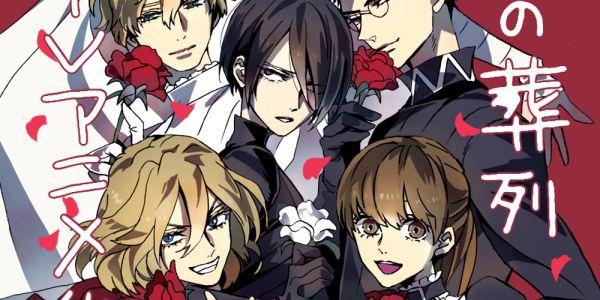 anime de Requiem of the Rose destacada - El Palomitrón