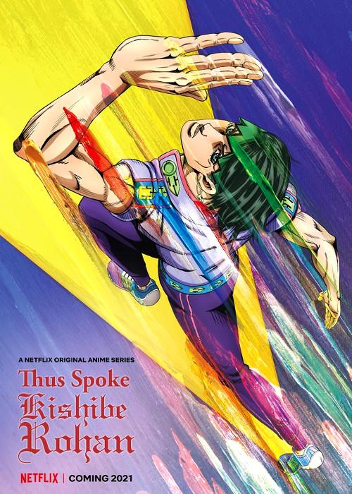 Fecha de estreno de Thus Spoke Kishibe Rohan key visual - El Palomitrón