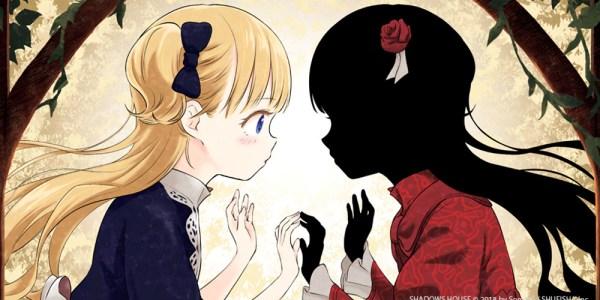 anime de Shadow House destacada - El Palomitrón
