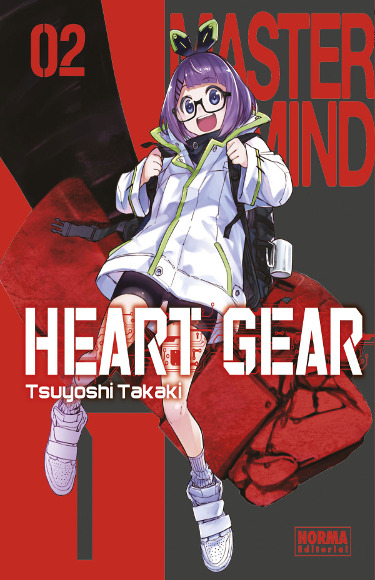 Lanzamientos Norma Editorial febrero 2021 Heart Gear - El Palomitrón