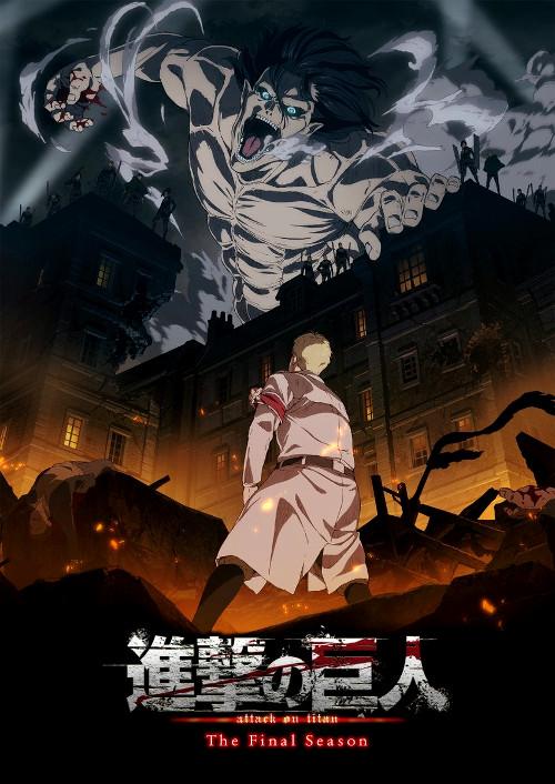 Shingeki no Kyojin S4 Episodios, fecha y tráiler de la última temporada de AOT key visual - El Palomitrón