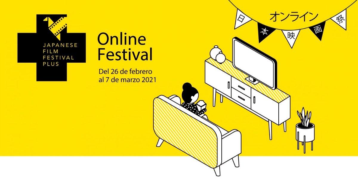 JFF Plus Online Festival destacada - El Palomitrón