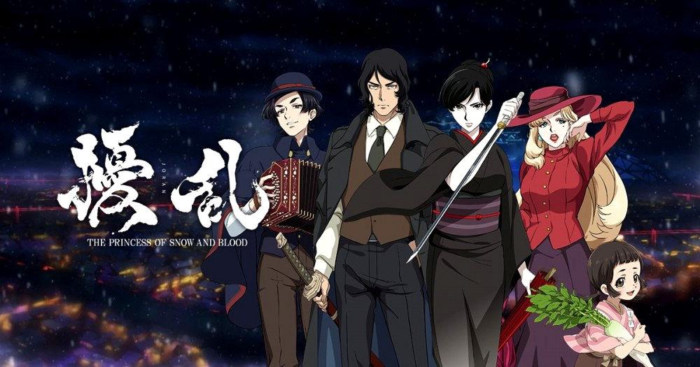 anime Jouran The Princess of Snow and Blood destacada - El Palomitrón